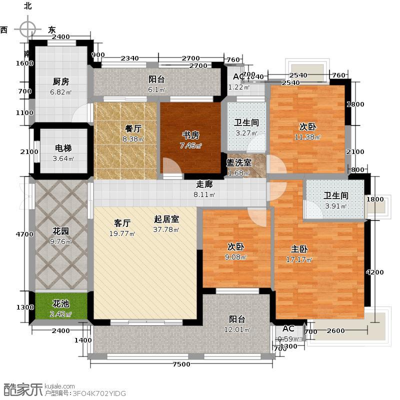 辉煌国际城152.00㎡一期4栋奇数层户型、7栋偶数层户型4室2厅2卫户型4室2厅2卫