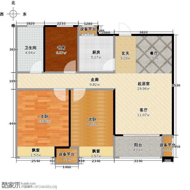 新建中心94.77㎡E户型3室2厅1卫