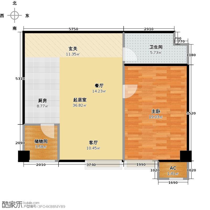 东方郁金香70.49㎡B-09、C-07、09户型一居户型