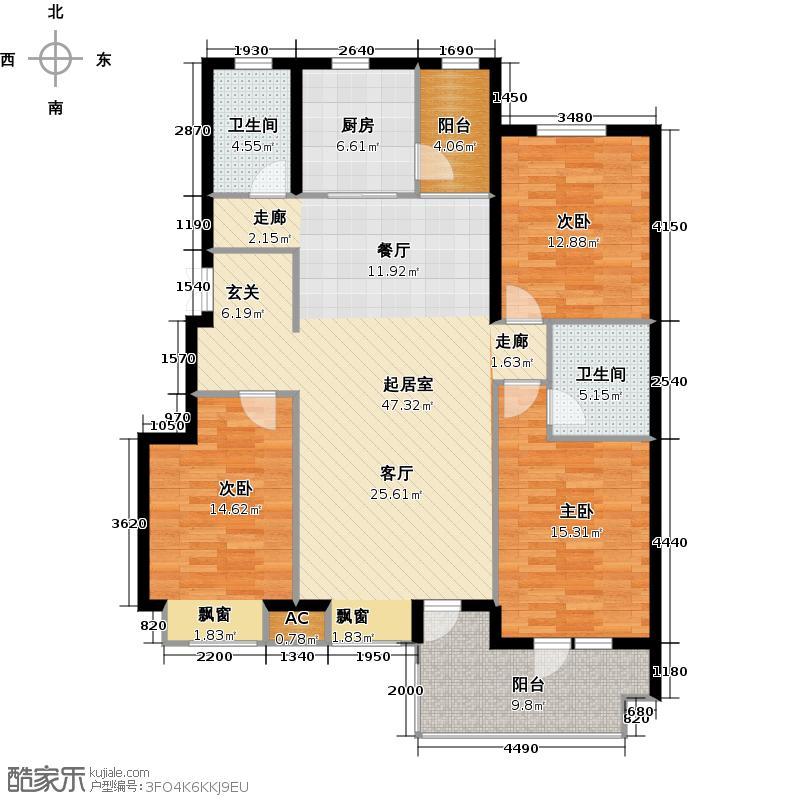 亲亲小镇二期134.54㎡3室2厅2卫户型3室2厅2卫