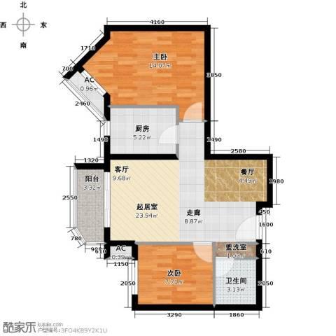 艺水芳园2室0厅1卫1厨76.00㎡户型图