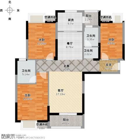 金地雄楚一号3室1厅2卫1厨139.00㎡户型图