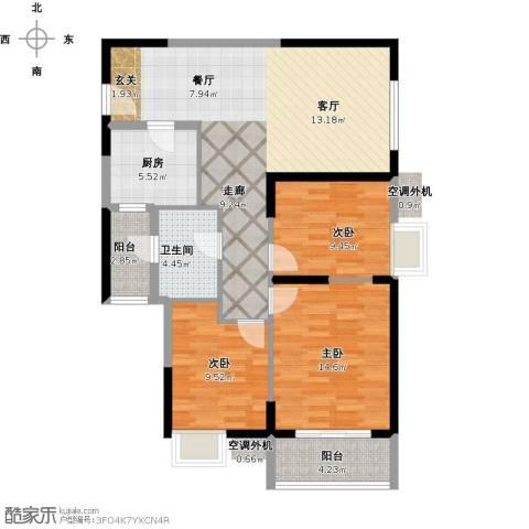 金地雄楚一号3室1厅1卫1厨118.00㎡户型图