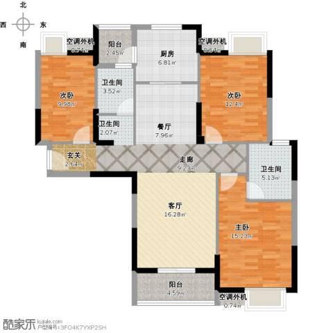 金地雄楚一号3室1厅2卫1厨138.00㎡户型图