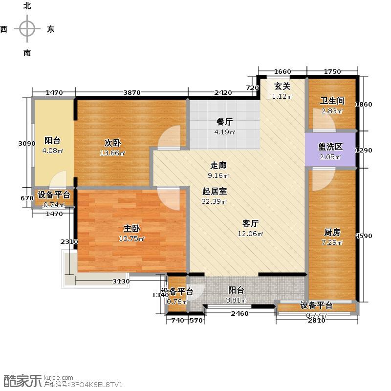 红杉公馆90.48㎡赫本系列11号楼B户型两室两厅一卫户型2室2厅1卫