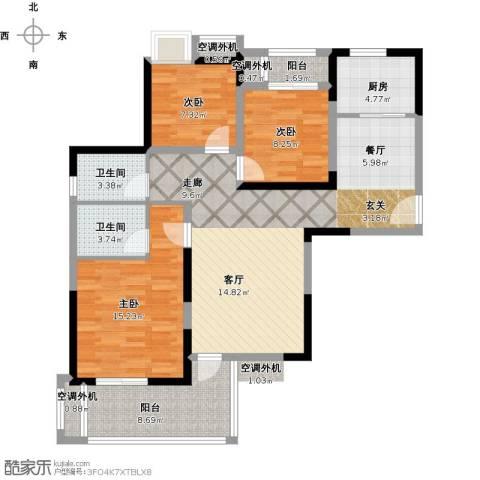保利心语8期3室1厅2卫1厨129.00㎡户型图
