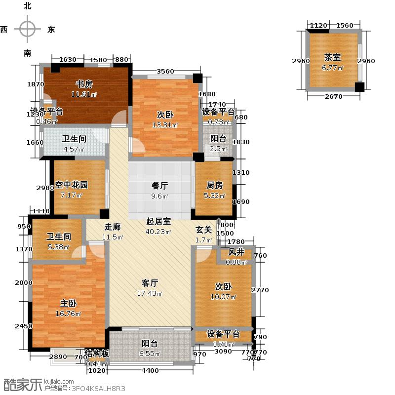 大华南湖公园世家173.00㎡B3/4源墅03 五房两厅两卫户型5室2厅2卫