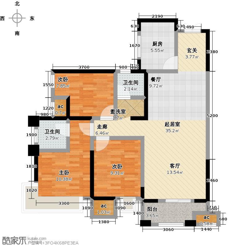 东宸林海108.19㎡A1-A3# E户型3室2厅2卫