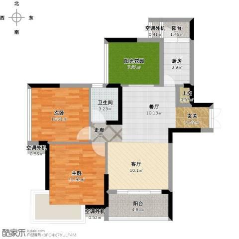保利心语8期2室1厅1卫1厨101.00㎡户型图