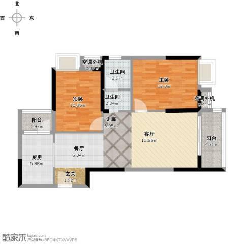 金地雄楚一号2室1厅1卫1厨99.00㎡户型图