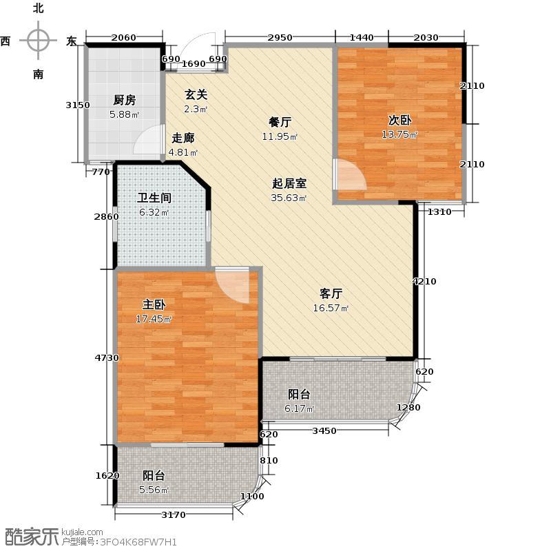 中央花园97.00㎡中央花园四期18#F户型图户型2室2厅1卫
