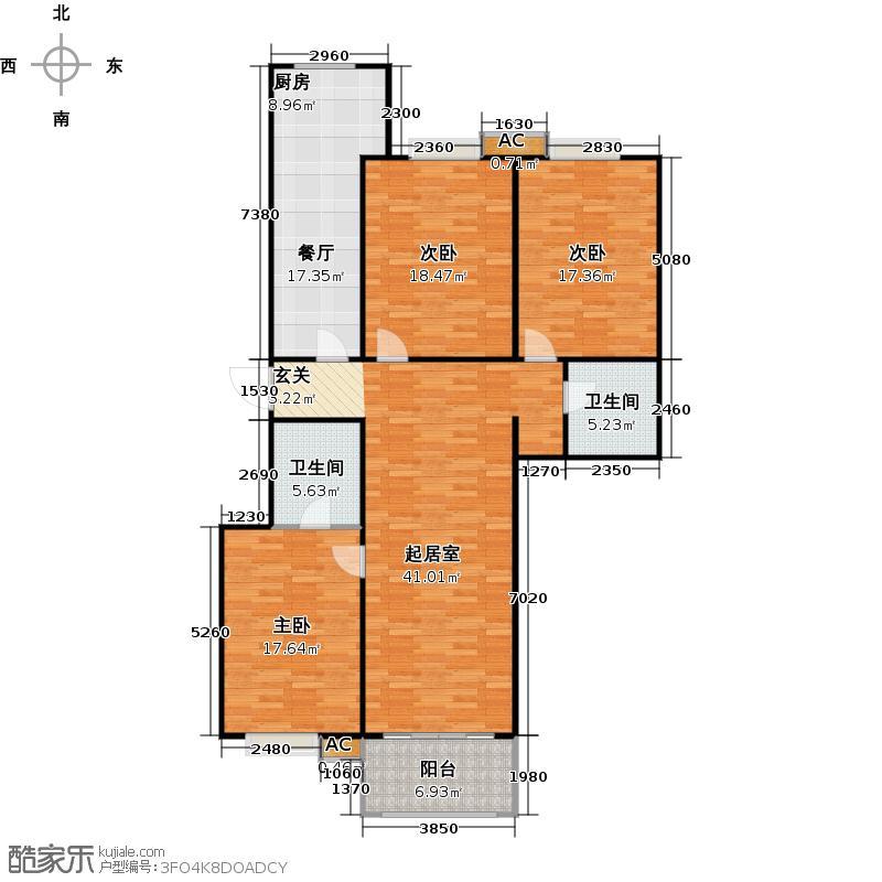 天和景园139.55㎡C1三室二厅一卫户型