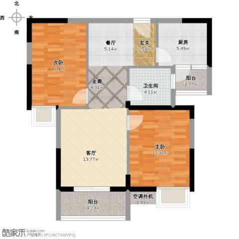 金地雄楚一号2室1厅1卫1厨93.00㎡户型图