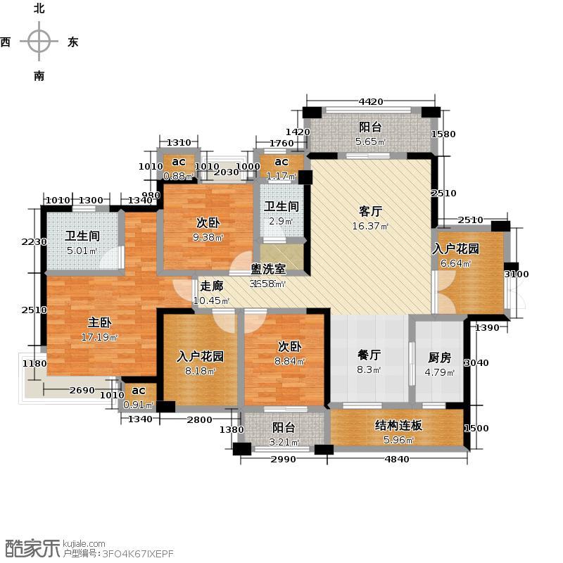 东宸林海138.07㎡A1-A3# A户型3室2厅2卫