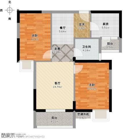 金地雄楚一号2室1厅1卫1厨96.00㎡户型图