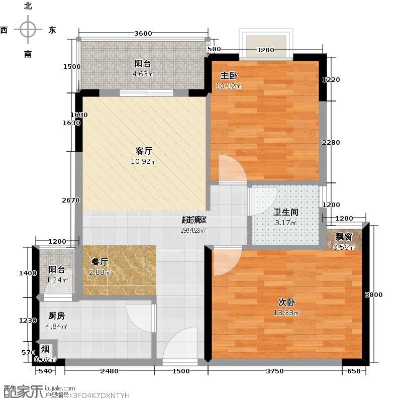 华伟第E商道81.99㎡08、15户型2室2厅1卫 81.99㎡户型2室2厅1卫