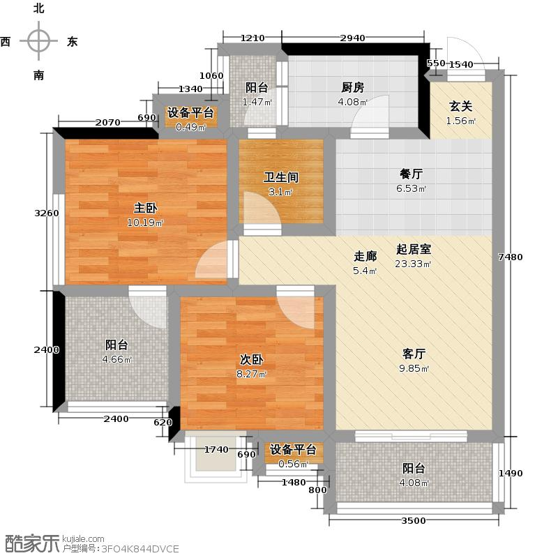 康利尔风花树A2+三阳台户型2室2厅1卫