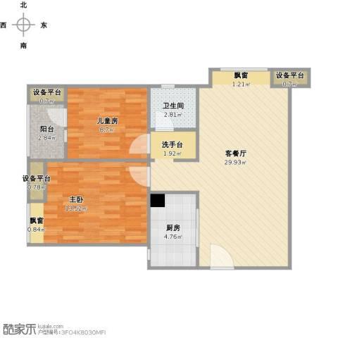 金地格林东郡2室1厅1卫1厨88.00㎡户型图
