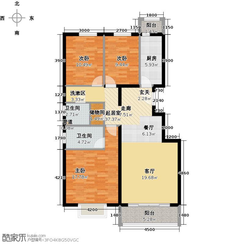 紫金新干线130.43㎡C2户型三室二厅二卫户型