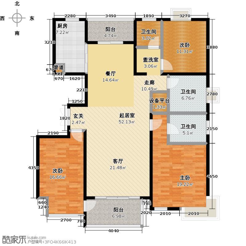 新城府翰苑151.00㎡157平方米户型