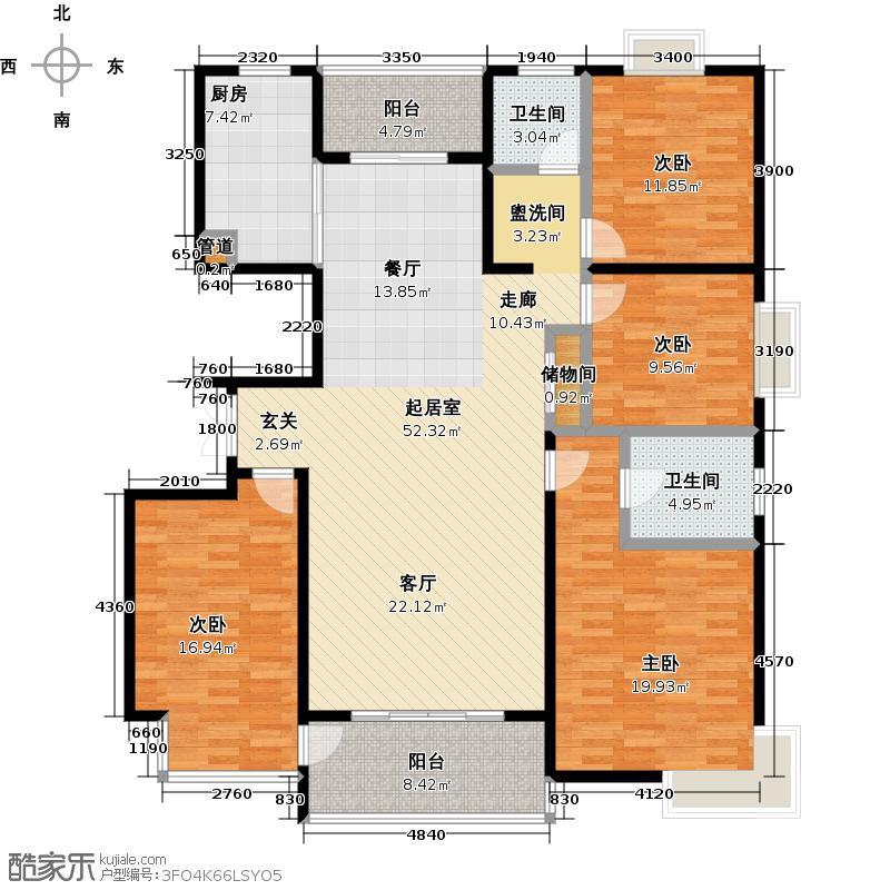 新城府翰苑157.57㎡四房二厅二卫-157.57平方米-34套户型