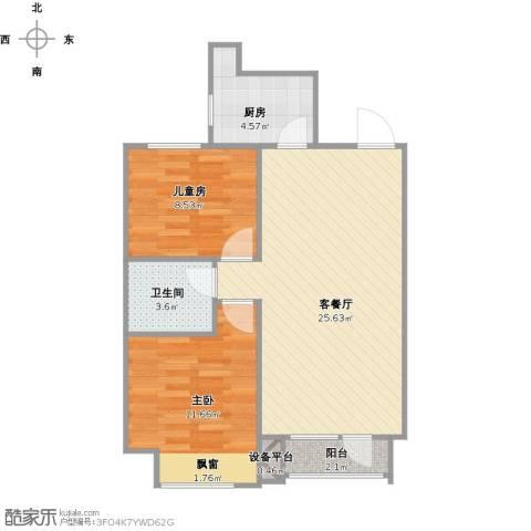 东安瑞凯国际2室1厅1卫1厨77.00㎡户型图