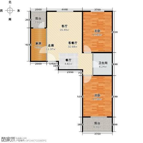美华国际2室1厅1卫1厨98.00㎡户型图