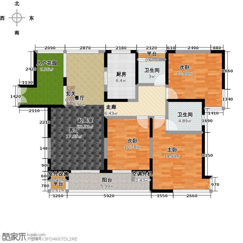 翡翠国际花苑130.00㎡房型: 三房; 面积段: 130 -140 平方米;户型