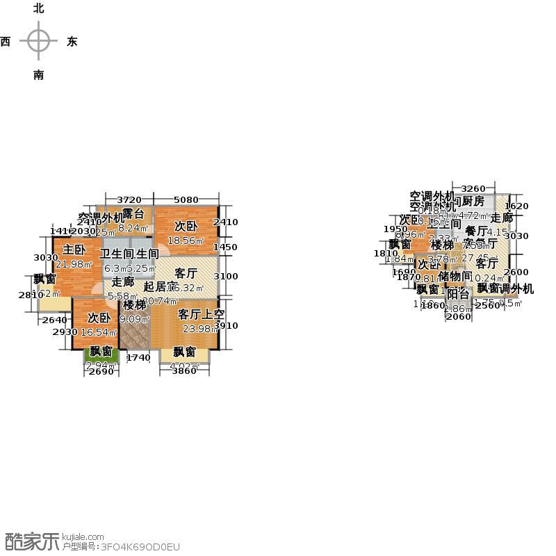 荣和中央公园户型5室1厅4卫1厨