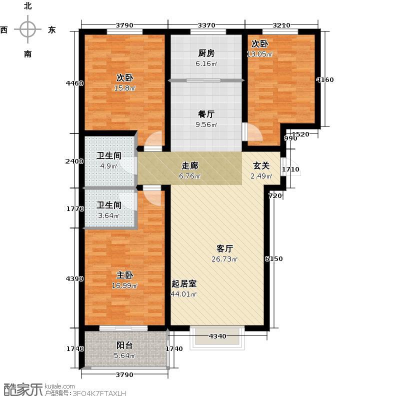中央公馆125.30㎡A1 B1 C1 G1三室两厅两卫户型3室2厅2卫
