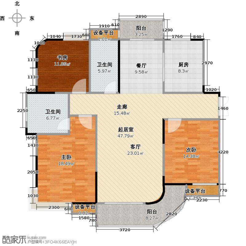 中央花园137.00㎡中央花园11号楼荣御座户型