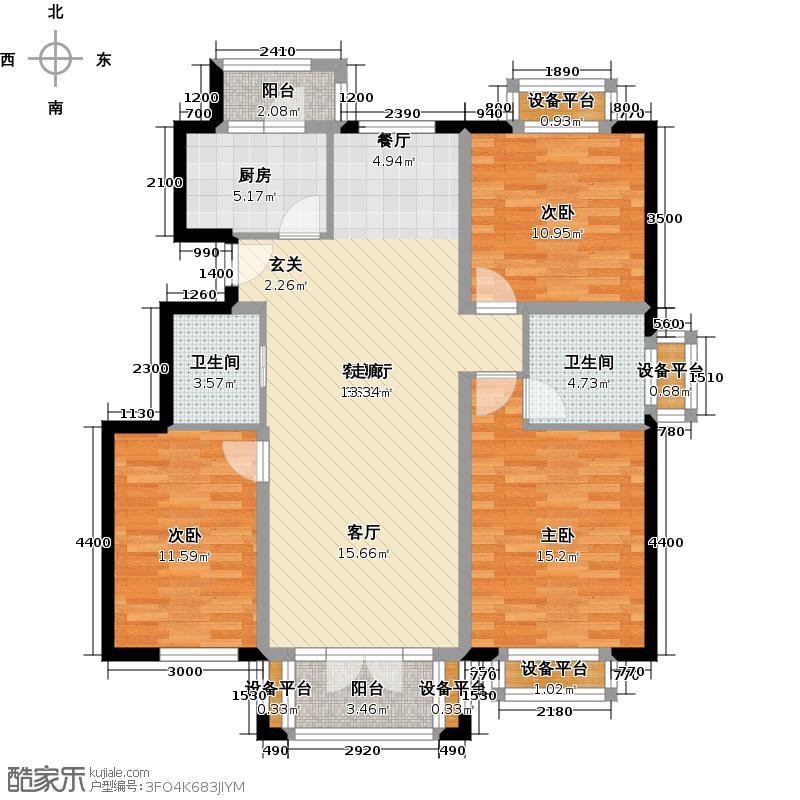 恒华・安纳湖118.50㎡北区1反户型 三室两厅两卫户型3室2厅2卫