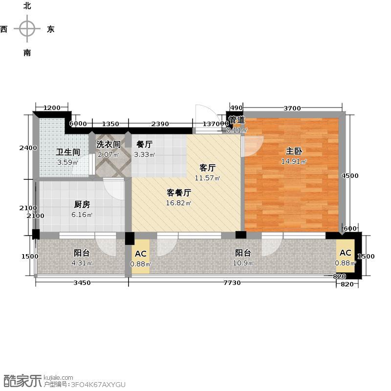 绿城紫薇广场73.00㎡D-K户型1室1厅1卫