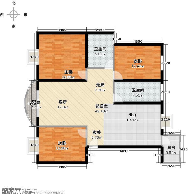 新凯家园125.00㎡125平方米三室两厅两卫南北通户型