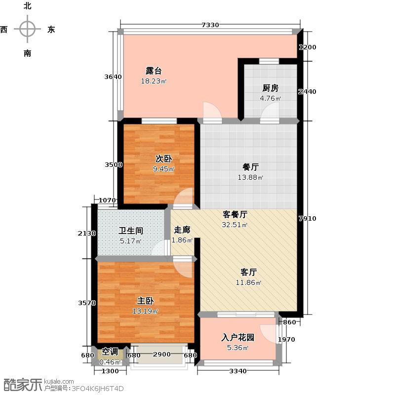 俊城橡树原6、7号楼两室两厅一卫K2、K2 户型