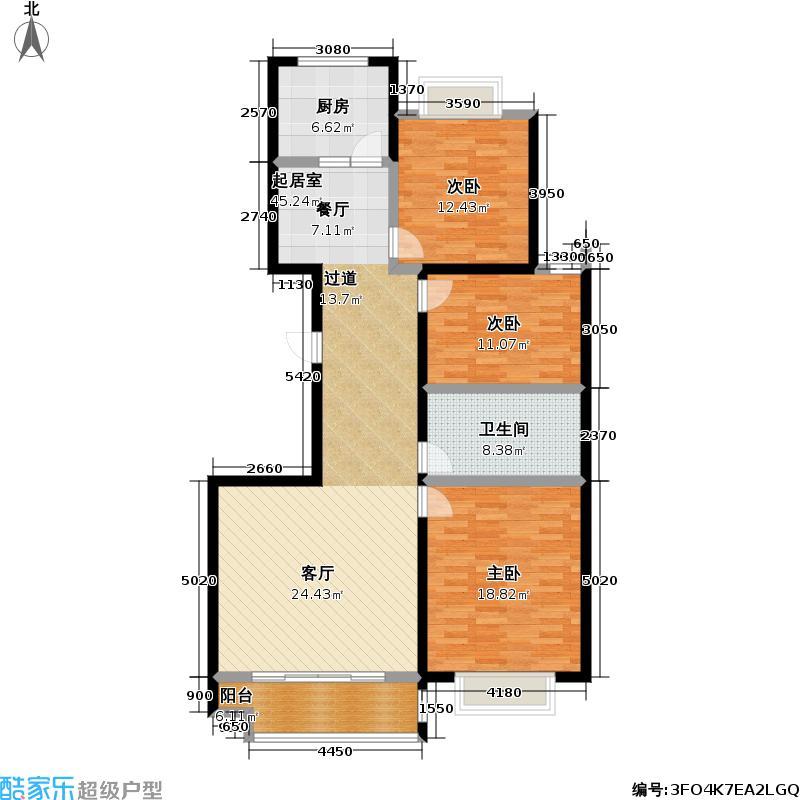 高速仁和盛庭126.02㎡12#H户型3室2厅1卫