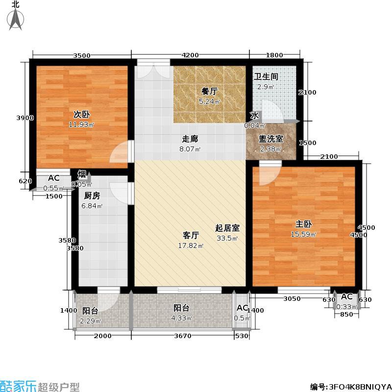 金隅・润景阁109.46㎡27号楼A户型二室二厅一卫户型