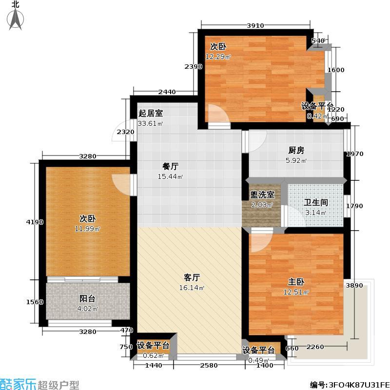 江南水郡98.53㎡C2三室两厅一卫户型