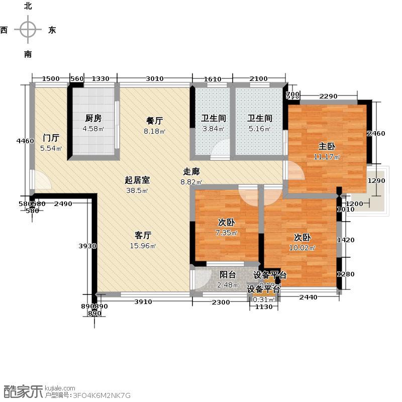 德威日光海岸94.00㎡E户型3室2厅2卫
