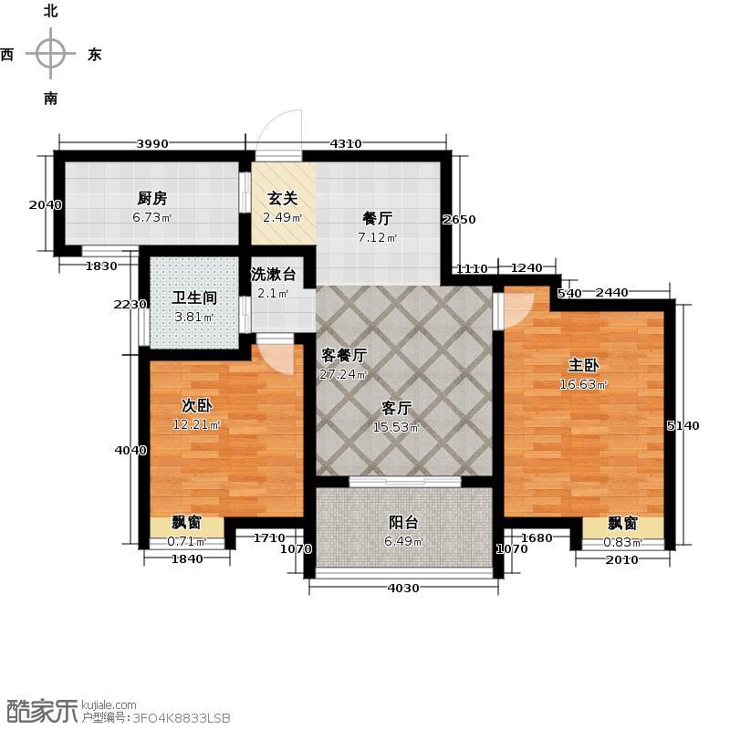 嘉凯城时代城翡翠公元户型2室1厅1卫1厨