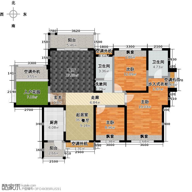 锦地翰城130.00㎡二期A-8、9#楼B户型3室2厅2卫 130.00㎡户型3室2厅2卫