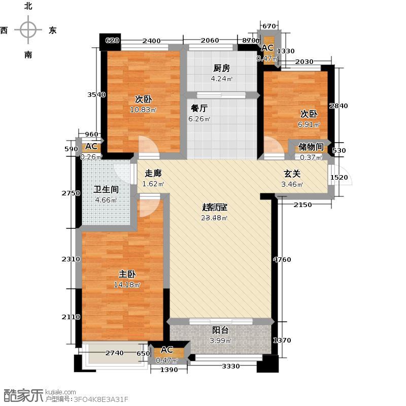 美的城3室2厅1卫 约121平米户型