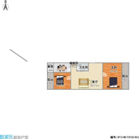 师范小区2室2厅1卫1厨130.00㎡户型图