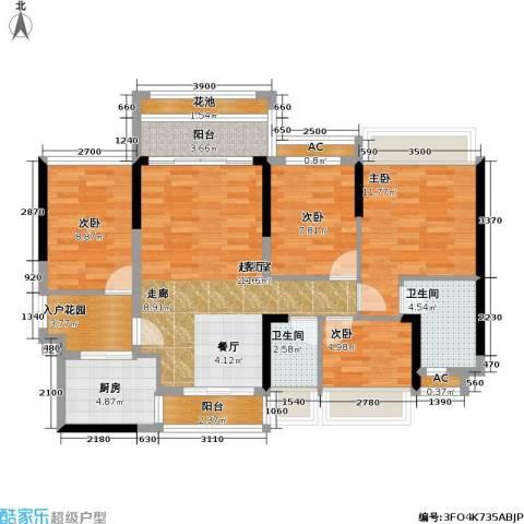 光耀荷兰小城4室0厅2卫1厨96.00㎡户型图