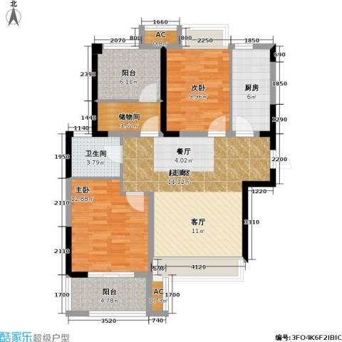 锦绣天地2室0厅1卫1厨85.00㎡户型图