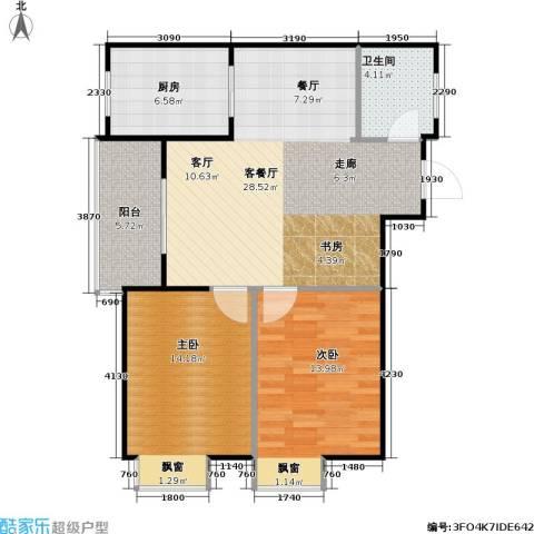 东兴国际公寓2室1厅1卫1厨98.00㎡户型图