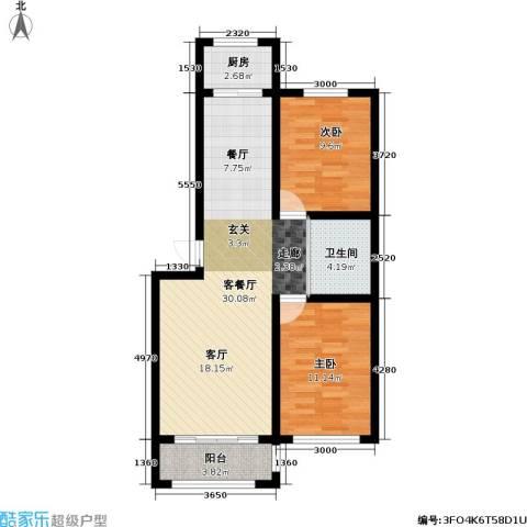 九新雾凇水岸2室1厅1卫1厨85.00㎡户型图