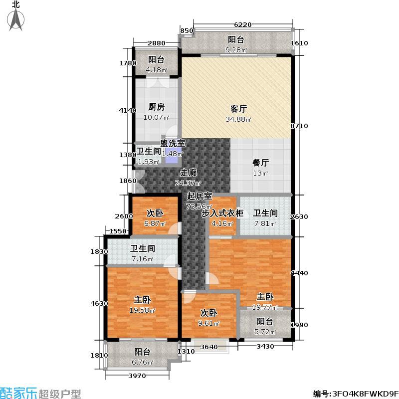 紫竹花园209.48㎡3室1厅2卫1厨户型