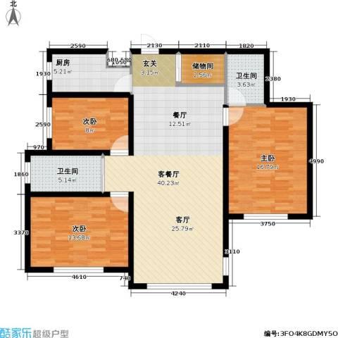 九新雾凇水岸3室1厅2卫1厨134.00㎡户型图