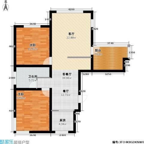 九新雾凇水岸2室1厅1卫1厨113.00㎡户型图